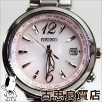 商品コード:k28-2223  【ブランド】セイコー SEIKO 【商品名】ルキア ソーラー電波腕時...