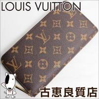 商品コード:k28-226  【ブランド】ルイヴィトン LOUIS VUITTON 【商品名】モノグ...