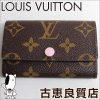 商品コード:k28-4206  【ブランド】ルイヴィトン  LOUIS VUITTON  【商品名】...