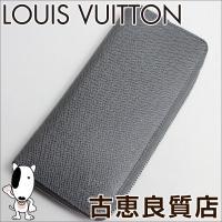 商品コード:k28-4538  【ブランド】ルイヴィトン LOUIS VUITTON 【商品名】ジッ...