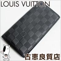 【ブランド】ルイヴィトン LOUIS VUITTON 【商品名】ダミエアンフィニ   ポルトフォイユ...