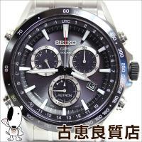 【ブランド】SEIKO セイコー 【商品名】アストロン腕時計 【型番】SBXB011/8X82-0A...