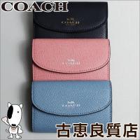 商品コード:ou29-64-2  【ブランド】コーチ COACH 【商品名】6連キーケース 【型番】...