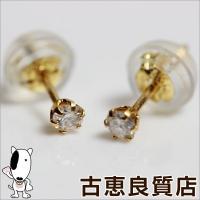 【商品名】K18YG ダイヤ0.05ct×2 ピアス 【素材】K18YG 【サイズ】約2.4mm×2...