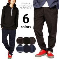 ワイドパンツ メンズ  TR素材を使用したスーツ地のワイドパンツの登場です。 ポリエステル、レーヨン...