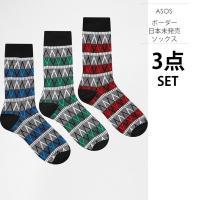 靴下 メンズ  日本ではほぼ取り扱いがないブランドにもかかわらず、センス良く流行を取り入れるバランス...