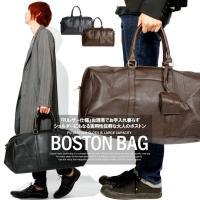 ボストンバッグ メンズ  PUレザーを使用したボストンバッグです。 内側にはポケットが付いていて細か...