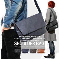バッグ メンズ  普段使いに最適なサイズ感が嬉しい、フェイクレザーのショルダーバッグが登場。  街使...