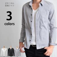 シャツ メンズ  無地に見えるシャツはよく見るとボタニカル柄になっており、風合いは高級感そのもの。 ...
