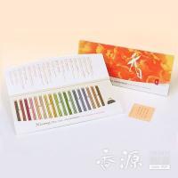 ・商品画像:香源店主撮影 ・松栄堂HPをご覧ください。  Xiang Do全種類が入ったお得なセット...