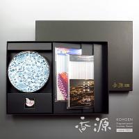 ◆香源でしか買えないお香ギフト 香りのプレゼントに、香源オリジナルのお香ギフトをご用意いたしました。...