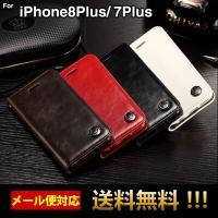 スマホケース スマホカバー おしゃれ iPhone7Plus ケース iphone8Plus ケース...