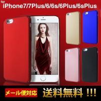 iPhone6s ケース iPhone6カバー iphone6s PLUS カバー アイフォン6 ア...