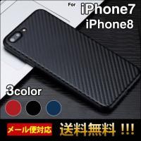 iPhone7ケース iPhone8 カバー 耐衝撃 TPUケース ソフト ケース アイホン7ケース...