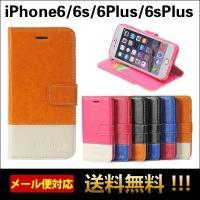 ●キーワード iPhone6ケース手帳型 iPhone6s ケース iPhone6ケース iPhon...
