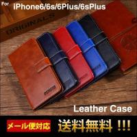 ●キーワード iPhone6sケース 手帳型 レザー iPhone6sスマホカバー iPhone6s...