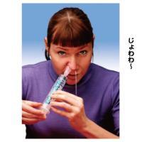 ●特許取得の特殊シリコーンチップの採用により鼻腔にやさしくフィット。 ●簡単に鼻腔洗浄ができます。 ...