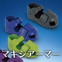 ・つま先、足の指をガードし更なる足の指の骨折を防ぎます。 ・十分な風抜きの確保をした、つま先保護(ト...