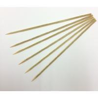 竹串 竹角串 魚串 36cm 5mm 200本入り