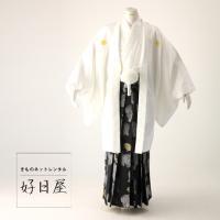 卒業式 袴 レンタル 男 結婚式 袴セット 紋付羽織袴 着物 成人式 男性 紋付袴 dh-001