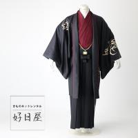 卒業式 袴 レンタル 男 結婚式 袴セット 紋付羽織袴 着物 成人式 男性 紋付袴 dh-003