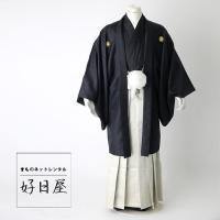 卒業式 袴 レンタル 男 結婚式 袴セット 紋付羽織袴 着物 成人式 男性 紋付袴 dh-013