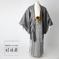 卒業式 袴 レンタル 男 結婚式 袴セット 紋付羽織袴 着物 成人式 男性 紋付袴 dh-018