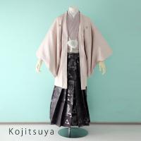 卒業式 袴 レンタル 男 結婚式 袴セット 紋付羽織袴 着物 成人式 男性 紋付袴 dh-028
