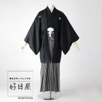 卒業式 袴 レンタル 男 結婚式 袴セット 紋付羽織袴 着物 成人式 男性 紋付袴 dh-033
