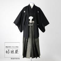 卒業式 袴 レンタル 男 結婚式 袴セット 紋付羽織袴 着物 成人式 男性 紋付袴 dh-034