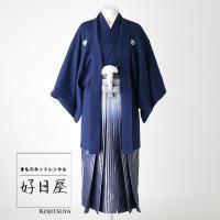 卒業式 袴 レンタル 男 結婚式 袴セット 紋付羽織袴 着物 成人式 男性 紋付袴 dh-035