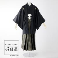 卒業式 袴 レンタル 男 結婚式 袴セット 紋付羽織袴 着物 成人式 男性 紋付袴 dh-039