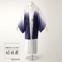 卒業式 袴 レンタル 男 結婚式 袴セット 紋付羽織袴 着物 成人式 男性 紋付袴 dh-041