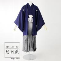 卒業式 袴 レンタル 男 結婚式 袴セット 紋付羽織袴 着物 成人式 男性 紋付袴 dh-049