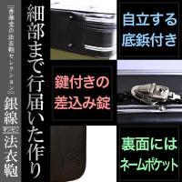 法衣鞄 [ブラック×銀線] 中寸[幅57×高さ42.5×マチ12cm] 2本手/鍵付差込錠/裏面ネームポケット 材質:高級合成皮革 マット調