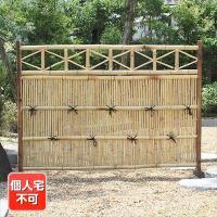 風情あるお庭を演出 商品情報 サイズ(約) 幅165×高さ120(cm)、脚付 材質 竹製 ※こちら...