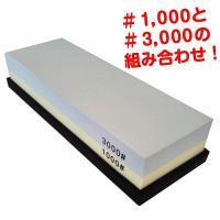 商品情報 #1,000と#3,000の組み合わせ! サイズ(約) 幅18×奥行6×高さ3(cm) 材...