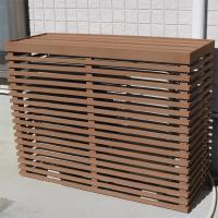 腐らない人工木! 商品情報 木材+樹脂で耐久性抜群!木の粉末と樹脂を混合させた人工木(WPC)製! ...
