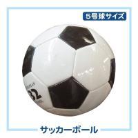 商品情報 軽くてよく跳ねるサッカーボール! サイズ(約) 直径:22(cm)・5号球相当 材質 PV...