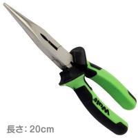サイズ(約) 長さ20cm 重量(約) - 材質 鋼・ プラスチック製 備考 ※商品の仕様は予告なく...