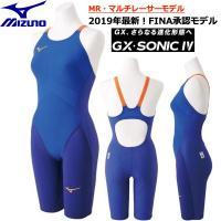 1f3abd8e957 MIZUNO ミズノ/2019年 最新モデル/ハーフスーツ GX SONIC 4 MR/レディス