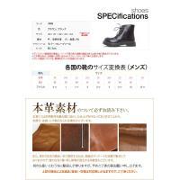 アウトレットセール! 「H6228」レザーブーツ メンンズ ブーツ メンズブーツ レースブーツ ワークブーツ カジュアルブーツ