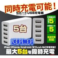 【規格・仕様】  成分・材質: サイズ 約H60×W98×D25mm 重量 :(約)153g 入力電...
