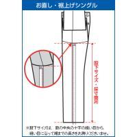 股下のサイズをお計りください  【股下サイズ採寸方法】 お手持ちのちょうどいい長さのスラックスを平置...