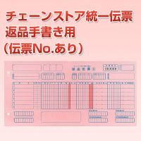 ●販売単位:1箱(1000セット入り) ●サイズ:10.5×5インチ(267mm×127mm) ●複...