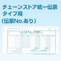 ●販売単位:1箱(1000セット入り) ●サイズ:10×5インチ(254mm×127mm) ●複写枚...