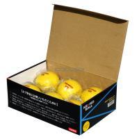 トレーニングボール ケンコーサンドボール 450 6個 KSANDB-450-6
