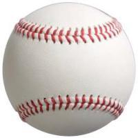 質の高い硬式野球ボール練習球を限定販売。ウール50%、天然皮革の質の高いボールです。