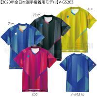 卓球 ゲームシャツ ゲームウェア ヴィクタス VICTAS 男女兼用 2020年全日本選手権着用モデル V-GS203