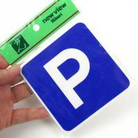 サインプレート 駐車場(P) E510-31 光